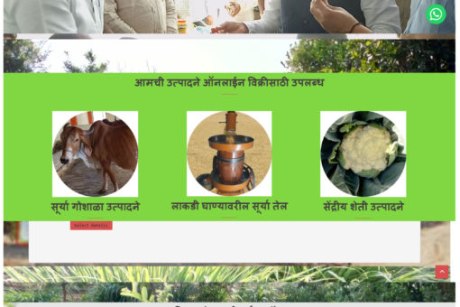 Vishal Agro Products Suppliers