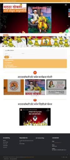 MarathaSobati.Com